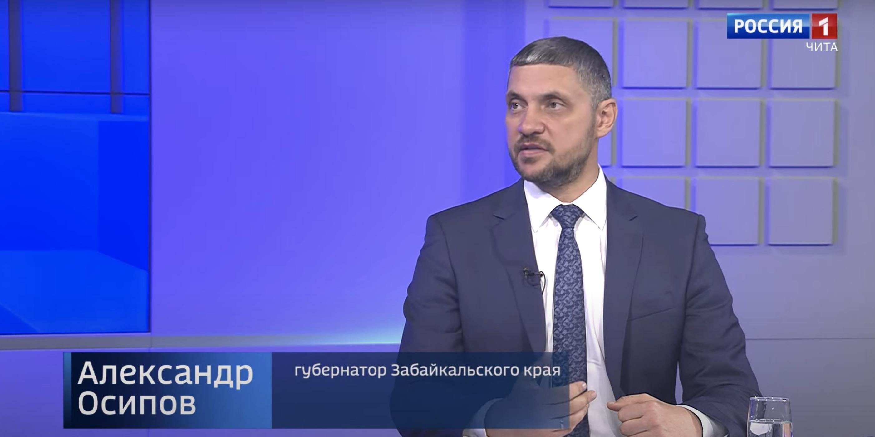 Мы вместе — Здоровое Забайкалье: губернатор Осипов предложил определить бюджетные приоритеты края на 2022 год вместе с жителями