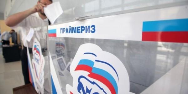 """""""Единая Россия"""" аннулирует результаты праймериз на тех участках, где зафиксируют подвоз граждан"""