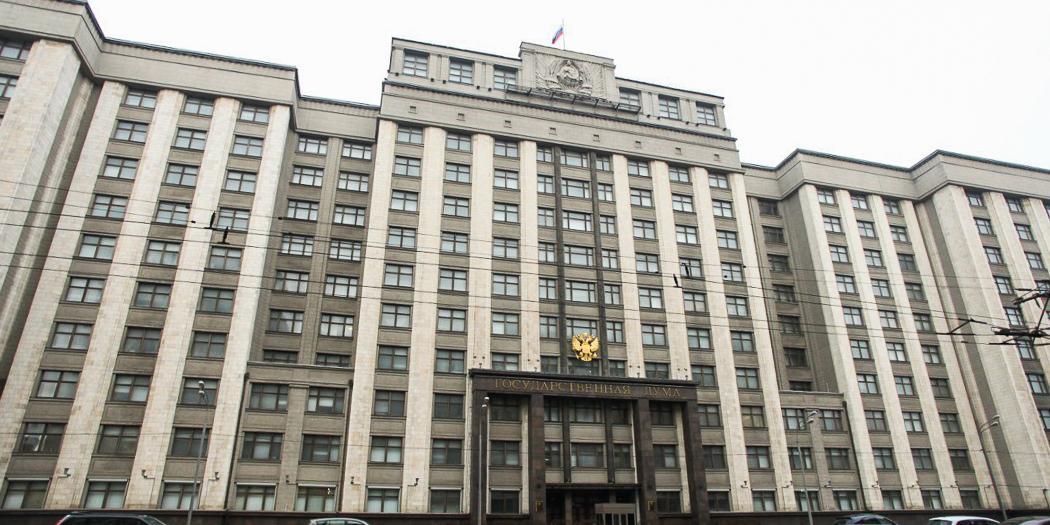 В Госдуму внесли законопроект о штрафах для чиновников за оскорбления