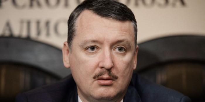 Игорь Стрелков объявил о поиске работы