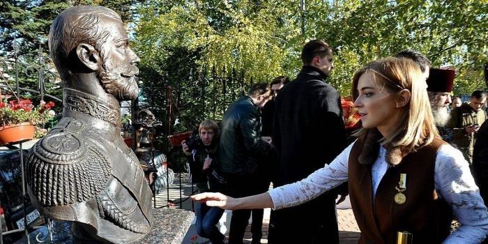 """""""Фекальный сталагмит замироточил"""": в сети шутят над заявлением Поклонской"""
