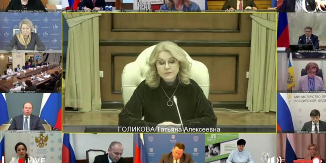 Кузнецова: полномочия по обеспечению жильем детей-сирот переданы Минстрою