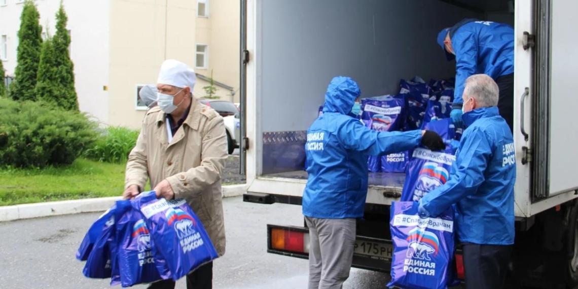 Президент Путин отметил важность и востребованность работы волонтеров