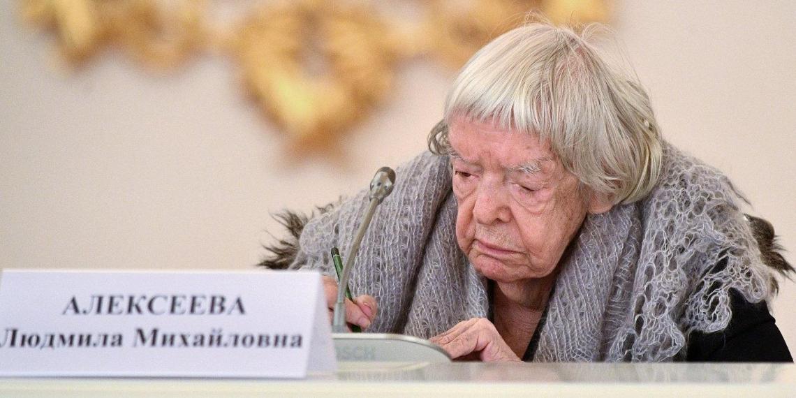 """""""Признание реальных заслуг"""": правозащитники прокомментировали вручение Алексеевой госпремии"""