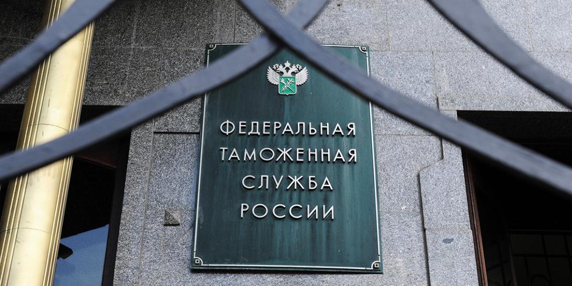 Таможенники раскрыли объем незаконно выведенного из России капитала