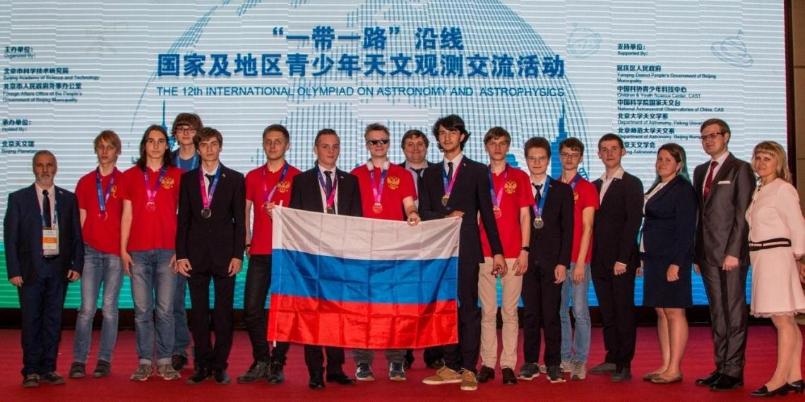 Российские студенты завоевали 5 золотых медалей на олимпиаде по астрофизике