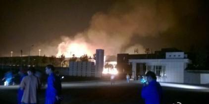 В сети появилось видео взрыва химзавода на востоке Китая