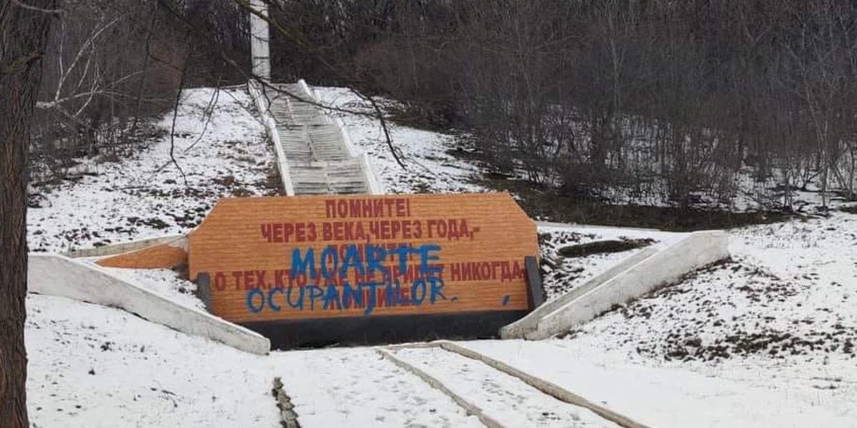 В Молдавии неизвестные осквернили мемориал советским воинам