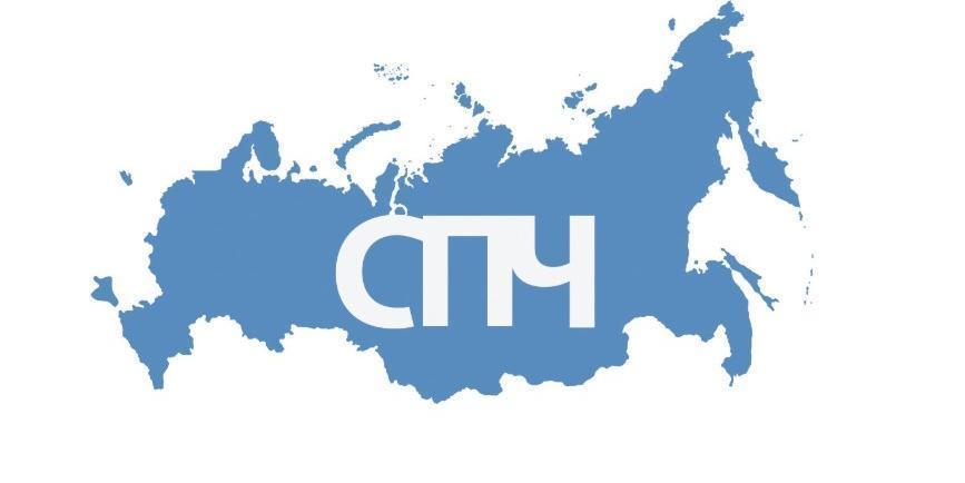 В СПЧ призвали общественников просвещать россиян о поправках к Конституции