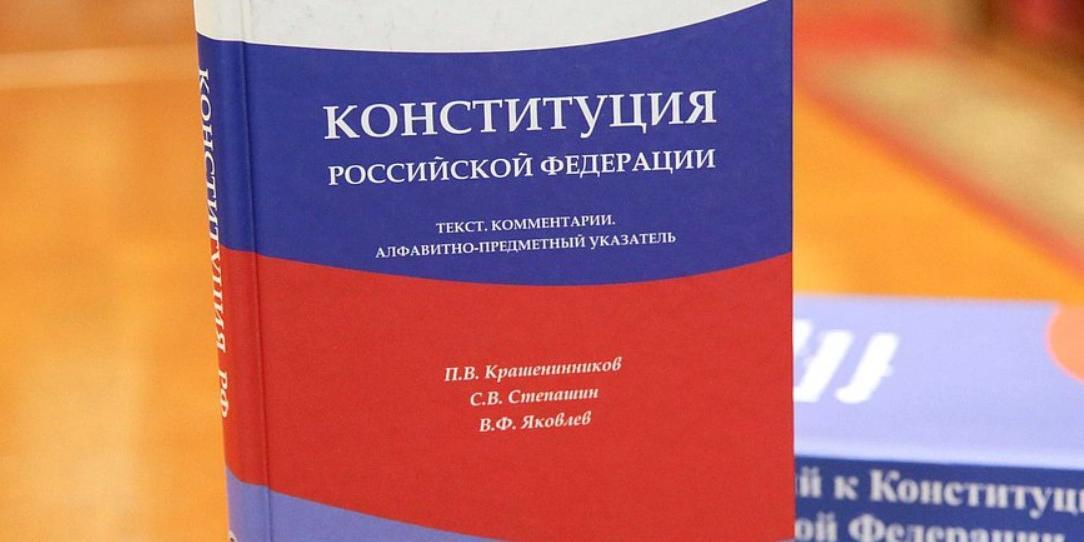 Конституцию предложили дополнить поправкой Калягина-Пиотровского-Мацуева о статусе национальной культуры