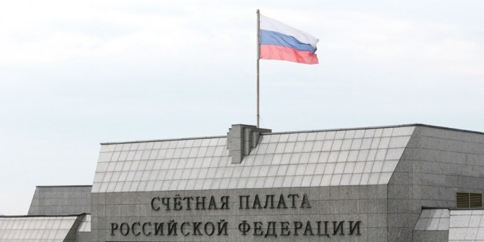 Счетная палата заявила о нарушениях в госконтрактах РКН, Россвязи и Минкомсвязи на 1,3 млрд рублей