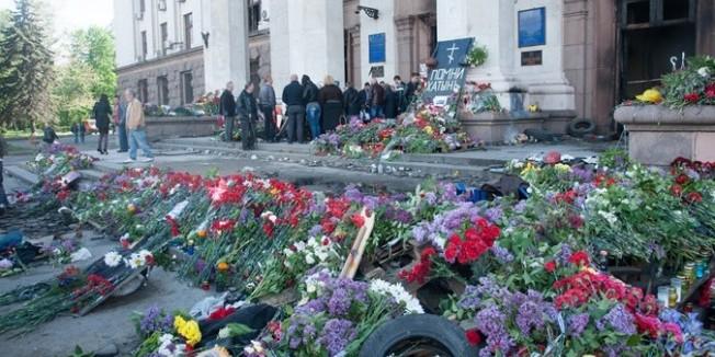 МИД РФ: Киев пытается замолчать трагедию в Одессе при поддержке Запада