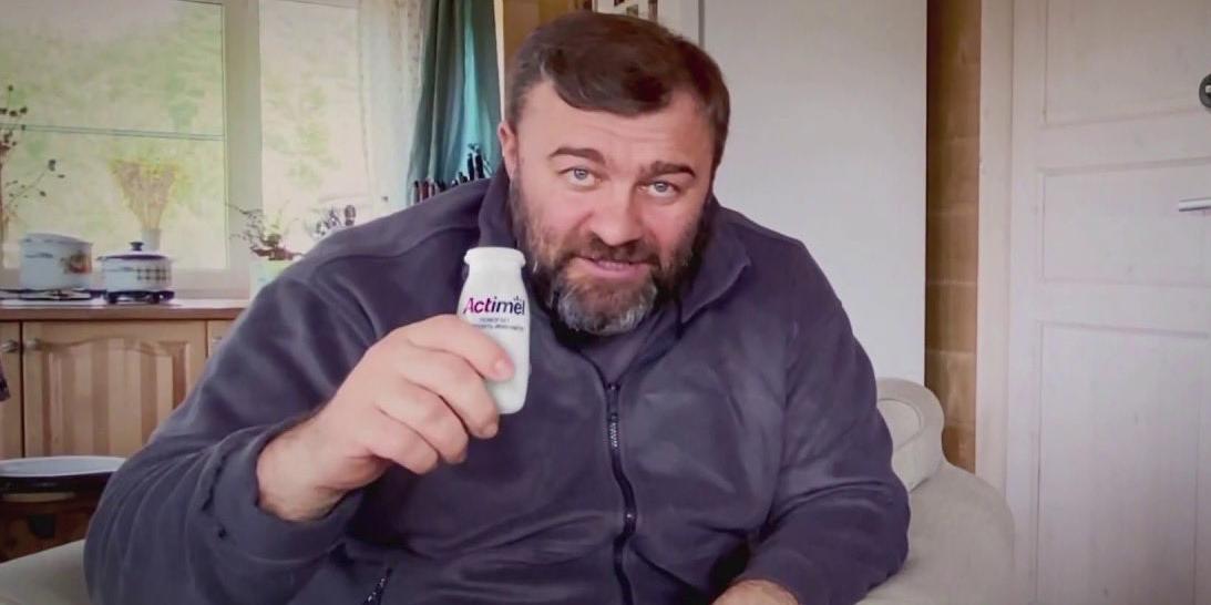 Реклама йогурта с Пореченковым возмутила Украину