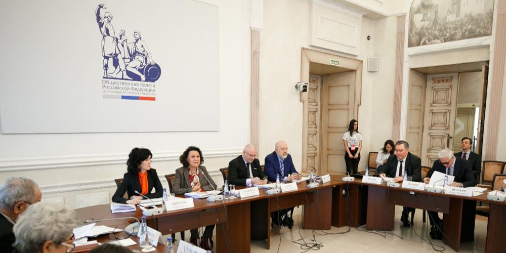 Секретарь ОП РФ предложила закрепить в преамбуле Конституции роль гражданского общества