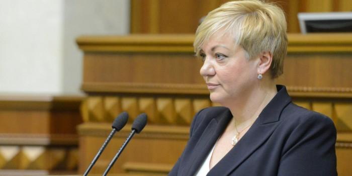 Глава украинского Нацбанка написала заявление об отставке