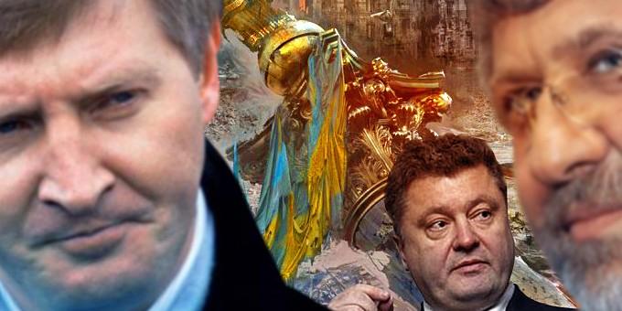 Foreign Policy: Деньги продолжают править Украиной