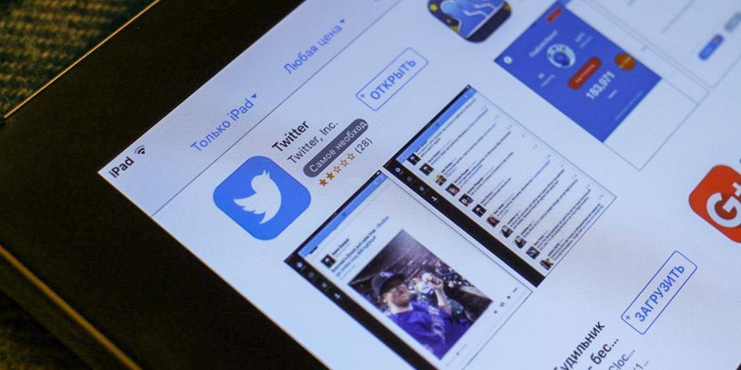 Twitter будет предупреждать пользователей о вступлении в потенциально конфликтные беседы