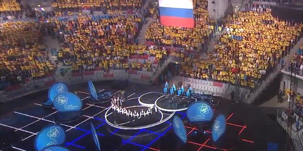 В Сочи открылся Всемирный фестиваль молодёжи и студентов
