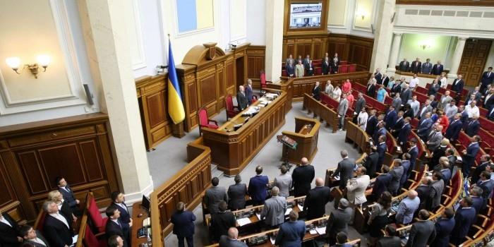 Депутаты Рады просят мировое сообщество ввести санкции против России из-за Сирии