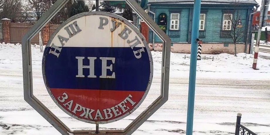 В Ульяновске заржавел нержавеющий памятник рублю