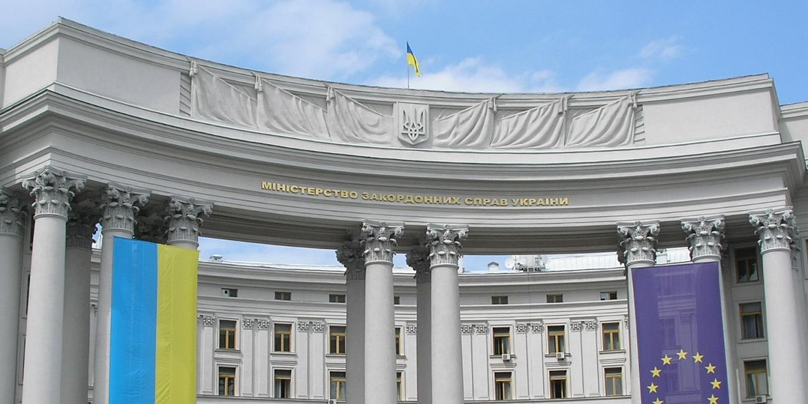 """МИД Украины вызвал посла Венгрии из-за контракта с """"Газпромом"""""""