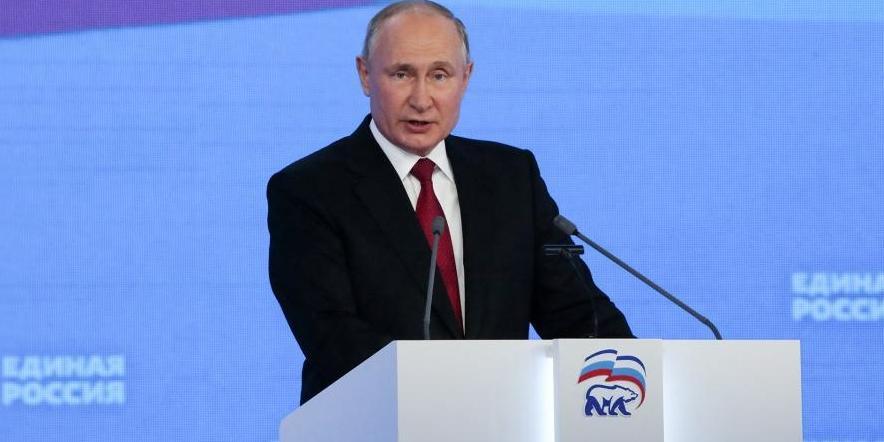 """На съезде """"Единой России"""" Путин поручил запустить программу медицинской реабилитации на 100 млрд рублей"""