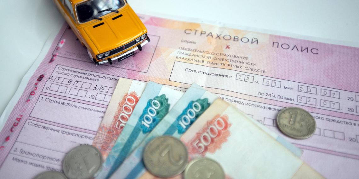 В МВД предложили снизить транспортный налог за добровольное прохождение техосмотра