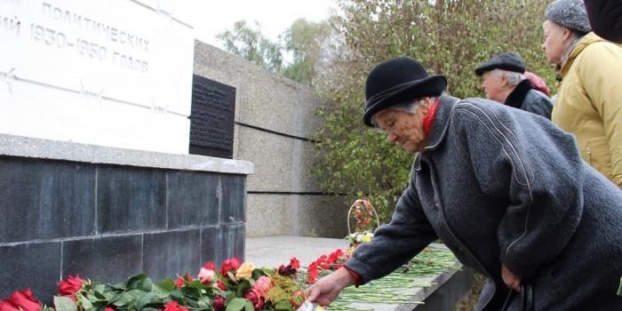 Более 70% россиян считают важным рассказывать и помнить о репрессиях