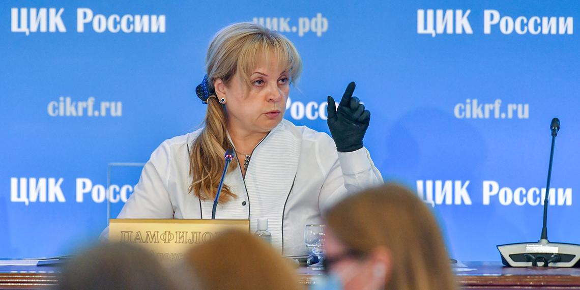 """Памфилова: ряд партий направляли в избиркомы """"одиозных людей"""" для срыва выборов"""