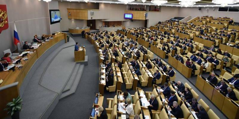 В Госдуме создадут рабочую группу с профсоюзами для предложений по пенсионной реформе