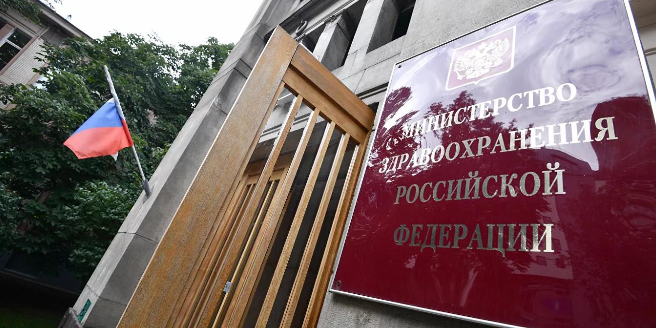 """Минздрав просит врачей отличать смерть """"от"""" коронавируса и """"с"""" коронавирусом"""