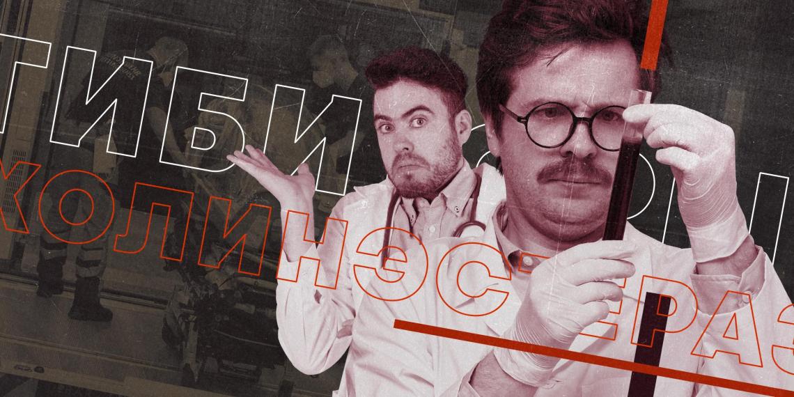 Стабилизация здравого смысла: почему омским врачам не нужно оправдываться за лечение Навального