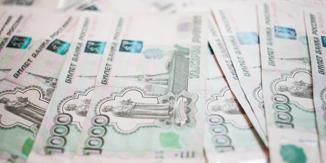 Названы регионы России с наибольшим ростом зарплат