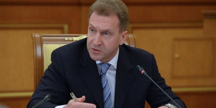"""Госпакет акций """"Башнефти"""" подешевел на $600 млн после выступления Шувалова"""