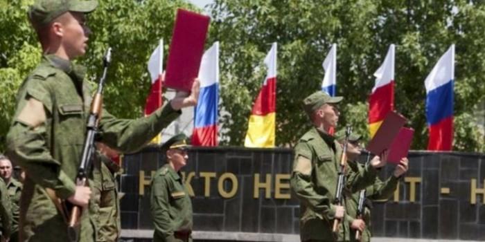 Военные Южной Осетии войдут в состав Вооруженных сил РФ