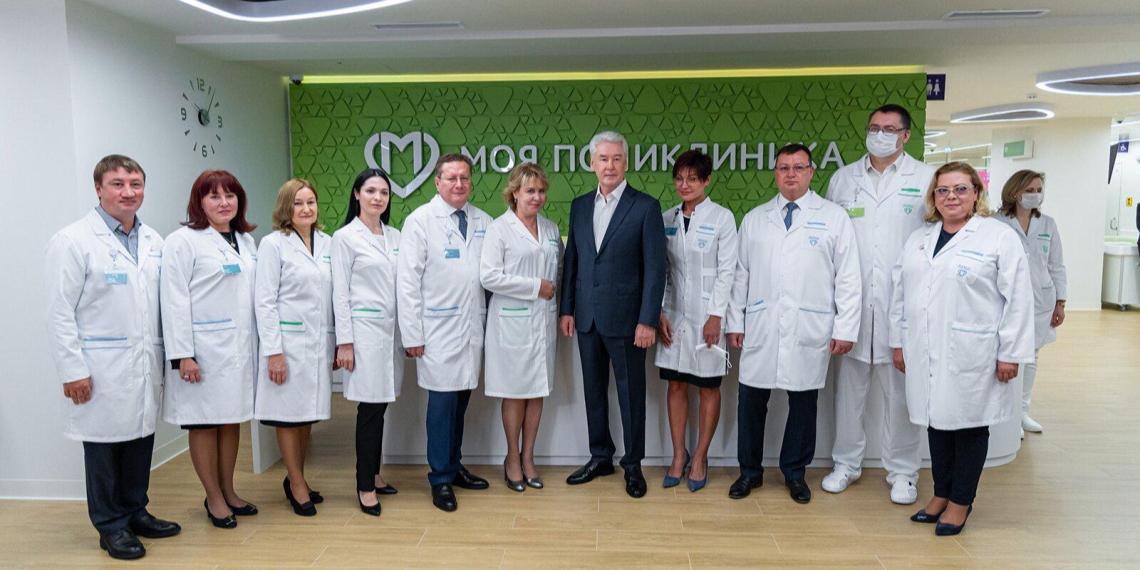 Собянин открыл 10 городских поликлиник после реконструкции