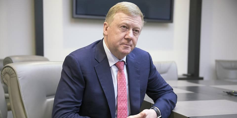 Чубайс предупредил об опасности проиграть в конкуренции с Украиной