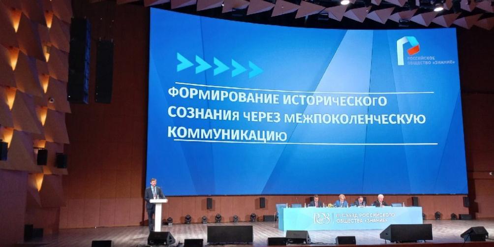 """Член ОП Кемеровской области: Хочется надеяться, что общество """"Знание"""" удовлетворит возрастающий спрос на знания"""