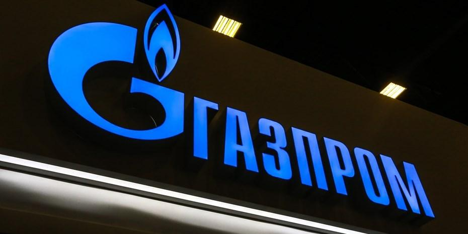"Акции ""Газпрома"" подскочили до рекордных за 10 лет значений"