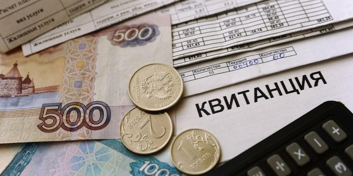 """Россиянам придется оплатить """"лишние"""" услуги ЖКХ"""
