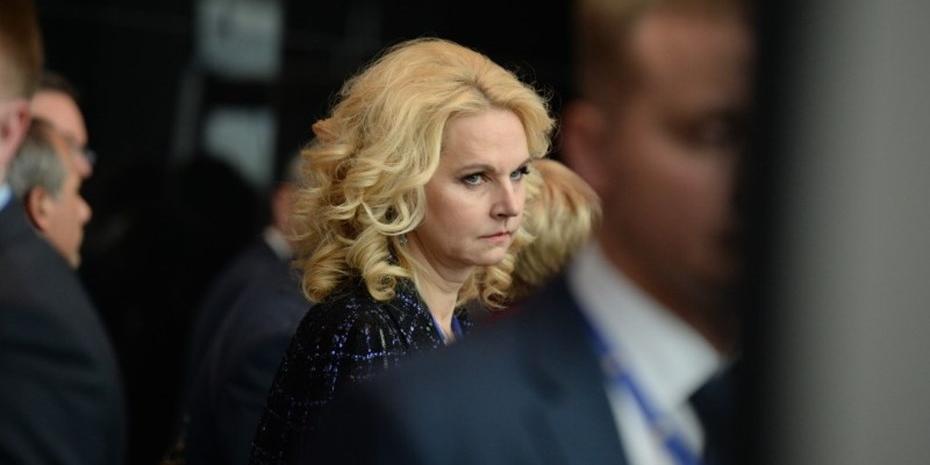 Голикова: расходы россиян на 13 трлн рублей превышают доходы