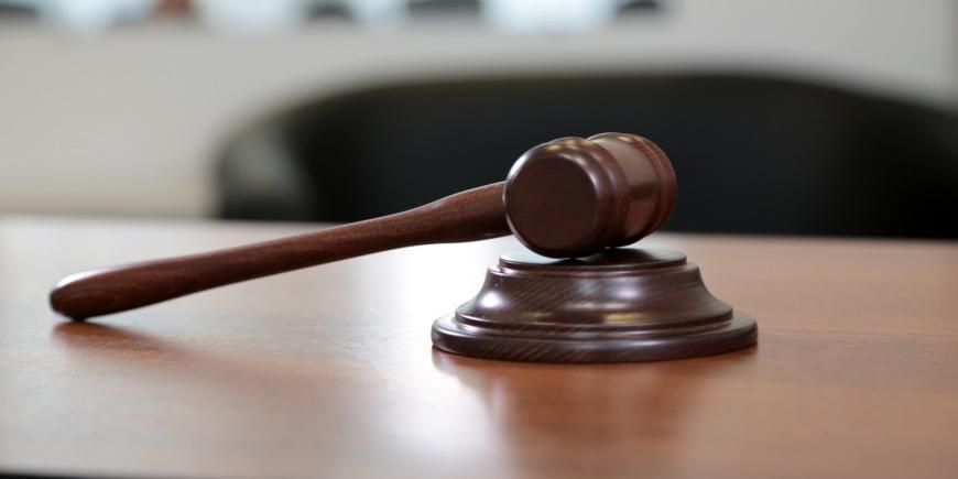 Еврокомиссия признала судебную систему РФ наиболее эффективной и экономной в Европе