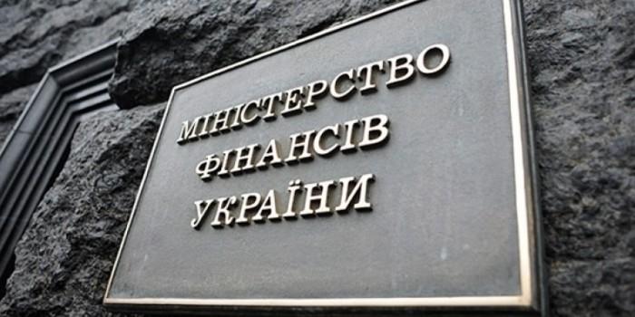 Минфин Украины: Дефолт может наступить в июле
