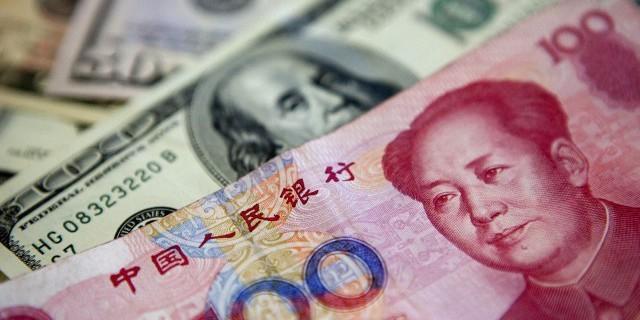 ЦБ Китая запустил международную платежную систему CIPS