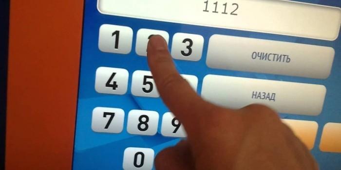ЦБ: более 90% бизнеса платежных терминалов - обнал