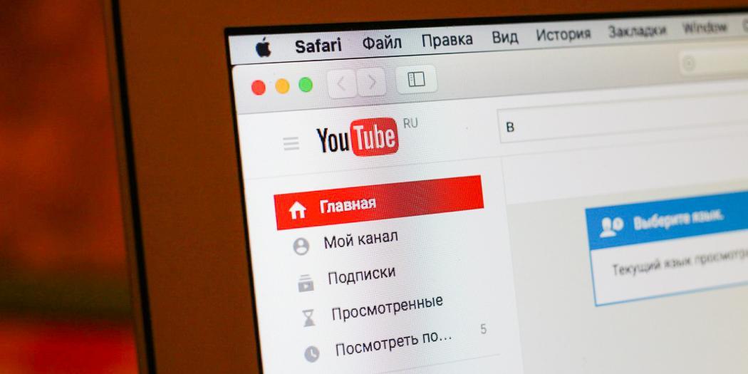 YouTube будет вставлять рекламу во все видео и введет налоги для блогеров