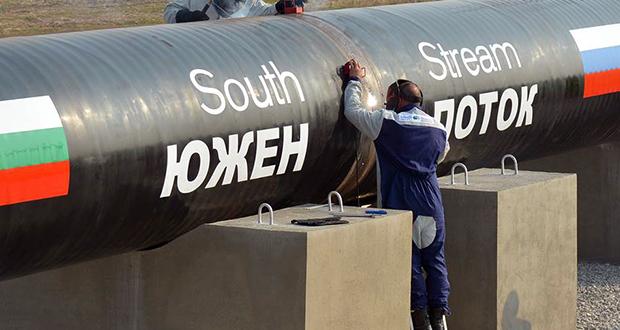 ЕС разрешил Болгарии строить уже не нужный России «Южный поток»