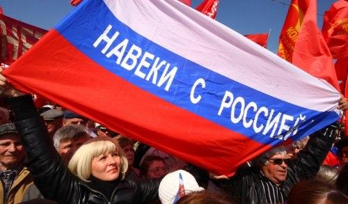 Илья Ремесло: Защита и единство русского народа как национальная идея