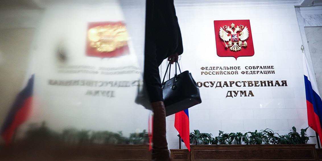 ФБК напомнили об отсутствии права вмешиваться в выборы в Госдуму