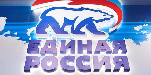 """""""Единая Россия"""" приняла в свои ряды несколько губернаторов и бизнесменов"""